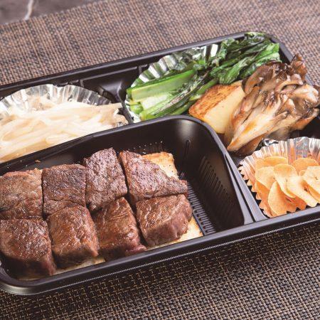 単品 黒毛和牛ヒレステーキ100g 焼き野菜付き