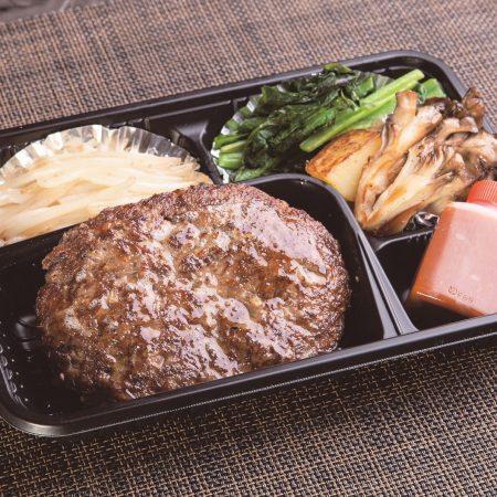単品 黒毛和牛ハンバーグステーキ100g 焼き野菜付き