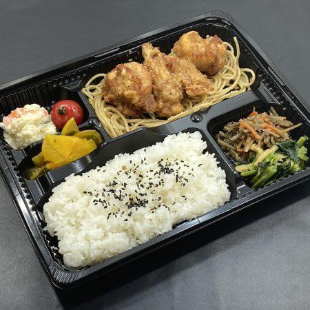 ザンギ弁当各種(王道醤油・塩糀柚子・旨辛味噌)