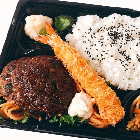 [札幌黄」玉葱ハンバーグ&エビフライ弁当