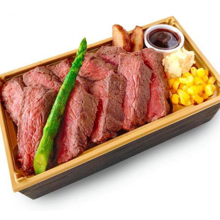 十勝ハーブ牛ステーキ弁当